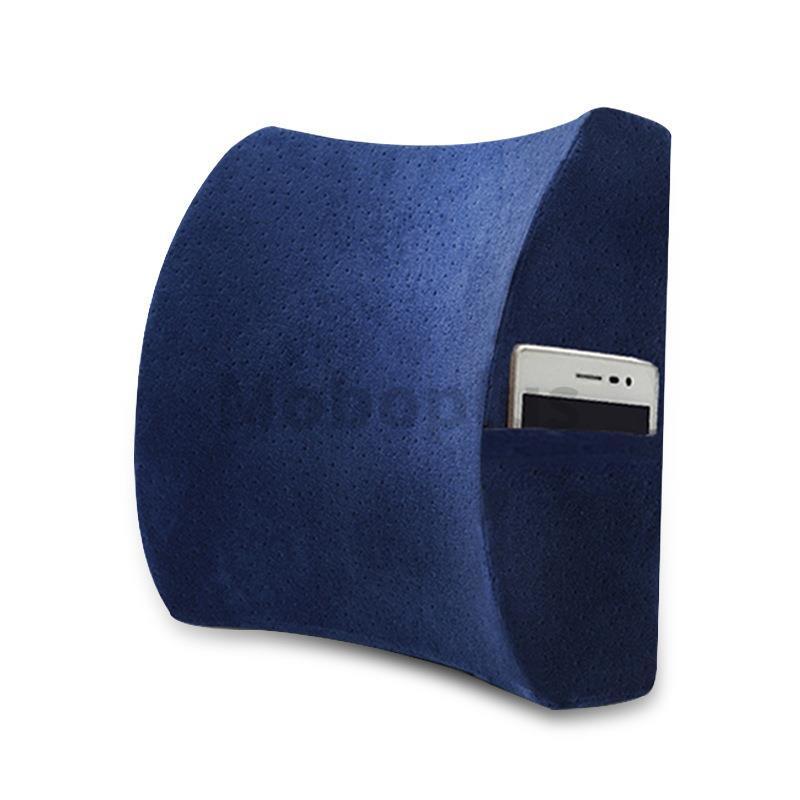 M-Plus LEDOU 第三代透氣車載靠枕 [3款] [5色]