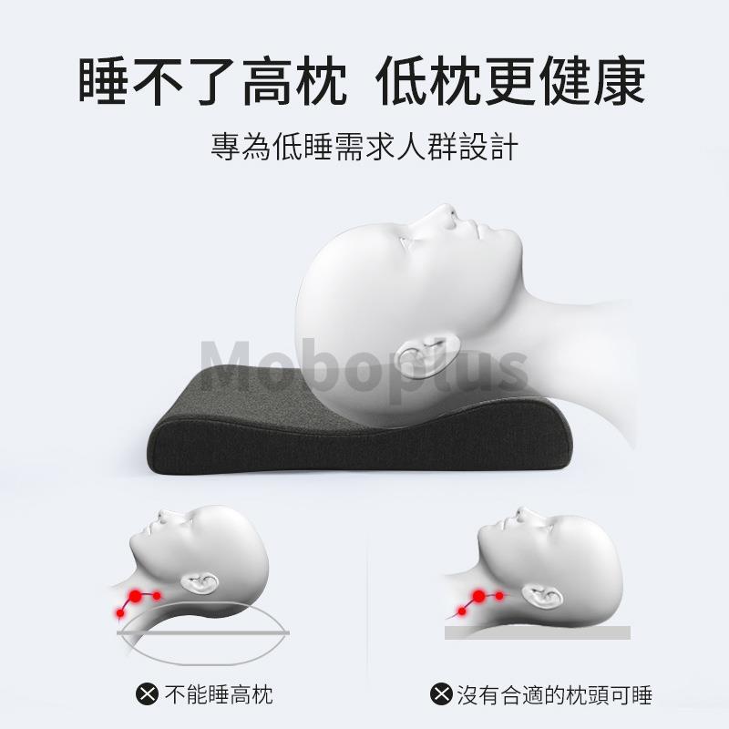 M-Plus LEDOU 記憶棉護頸低枕