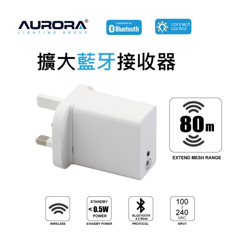 Aurora 擴大藍牙接收器[AC-A1BLRTC-WA-W]