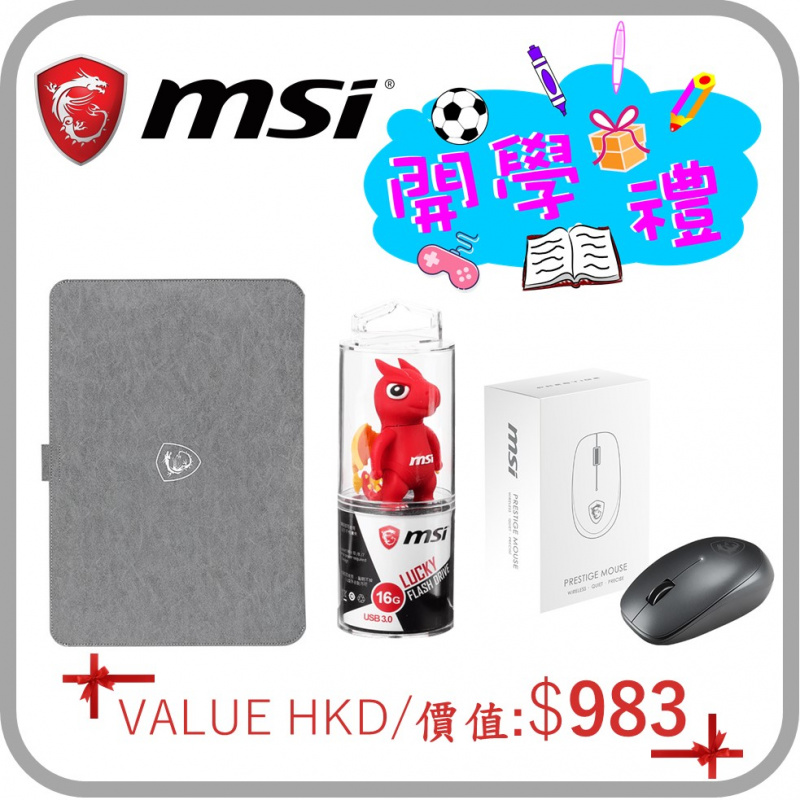 "MSI Prestige 15 A11SCX 15.6""專業創作者筆記型電腦"