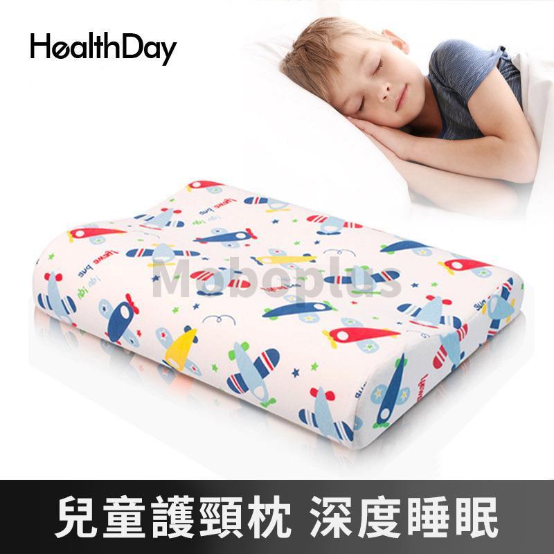 M-Plus LEDOU 卡通兒童護頸枕 3-6歲適用