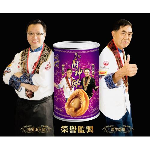 「環球廚神鮑」紅燒6頭鮑魚 (買5罐送1罐.1箱6罐)