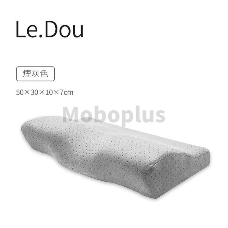 M-Plus LEDOU 新升級護頸椎記憶枕