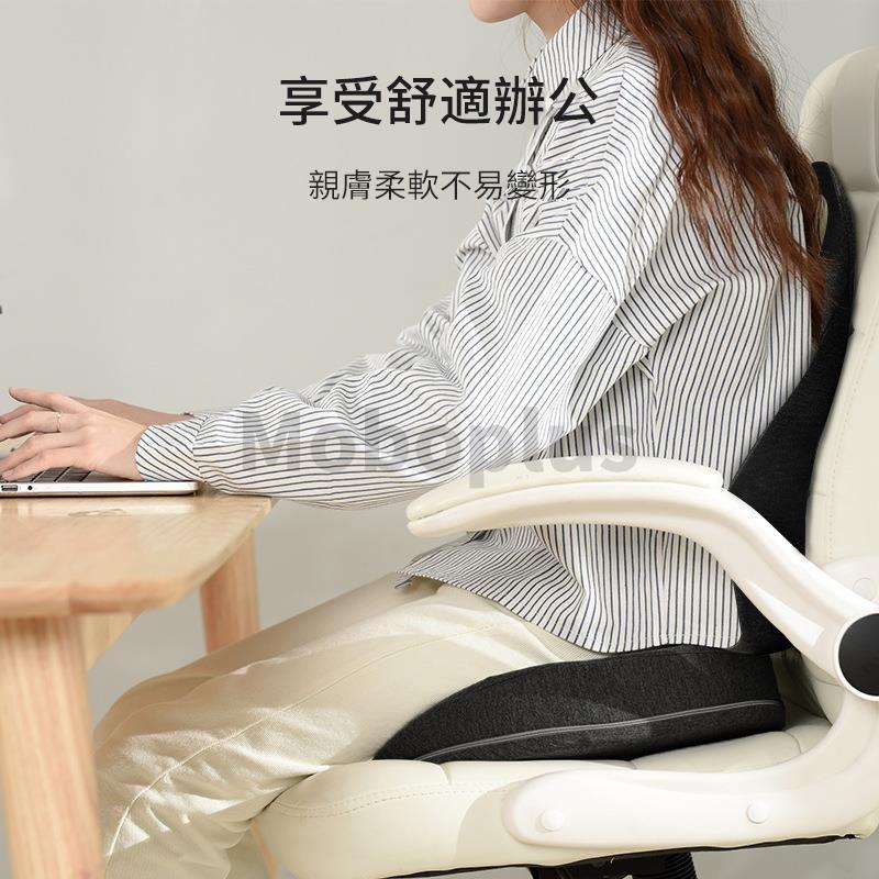 M-Plus LEDOU 護腰美臀靠坐墊套裝