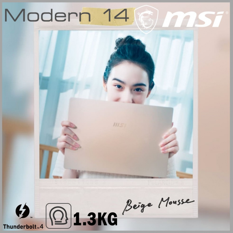 "MSI Modern 14 B11M 14""專業創作筆記電腦 ( i5-1135G7 / IRIS XE / Beige Mousse )"