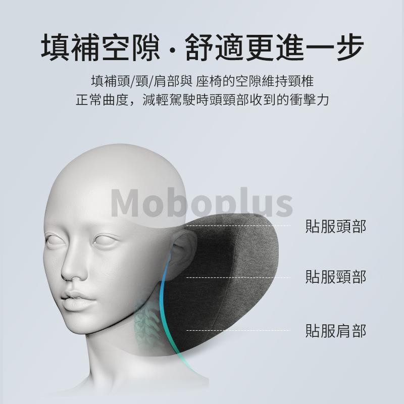 M-Plus LEDOU 新升級汽車靠墊套裝