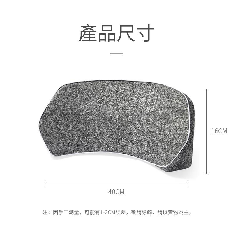 M-Plus LEDOU 二代升級記憶棉mini睡眠腰墊 [3-7天發貨]