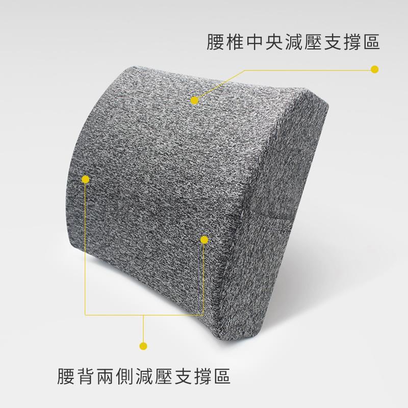 M-Plus LEDOU 舒適透氣太空記憶棉護脊靠墊 [5色]