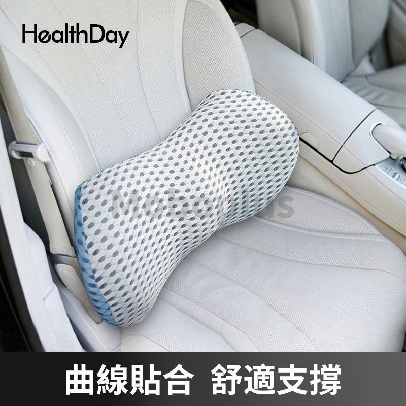 【司機條腰要保護好】M-Plus LEDOU 翼型系列車用護腰靠墊