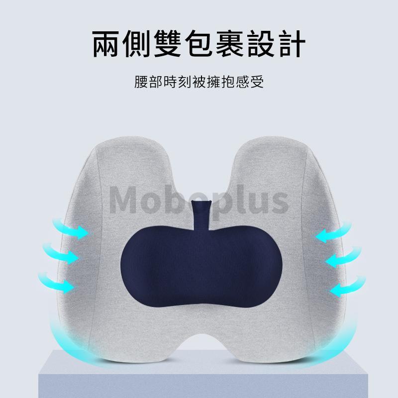 M-Plus LEDOU 包裹式護脊大靠墊 [4色]