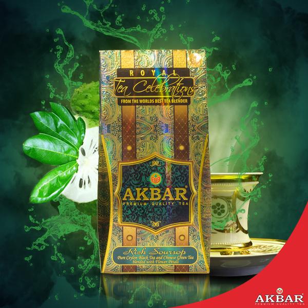 AKBAR 皇家茶系列 - 混合花茶100g