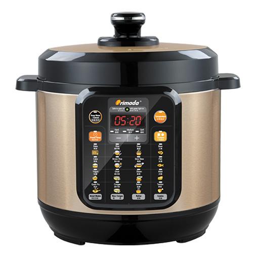 Primada 提煉寶 Speedy Refine Cooker (8.0公升) PC-8320