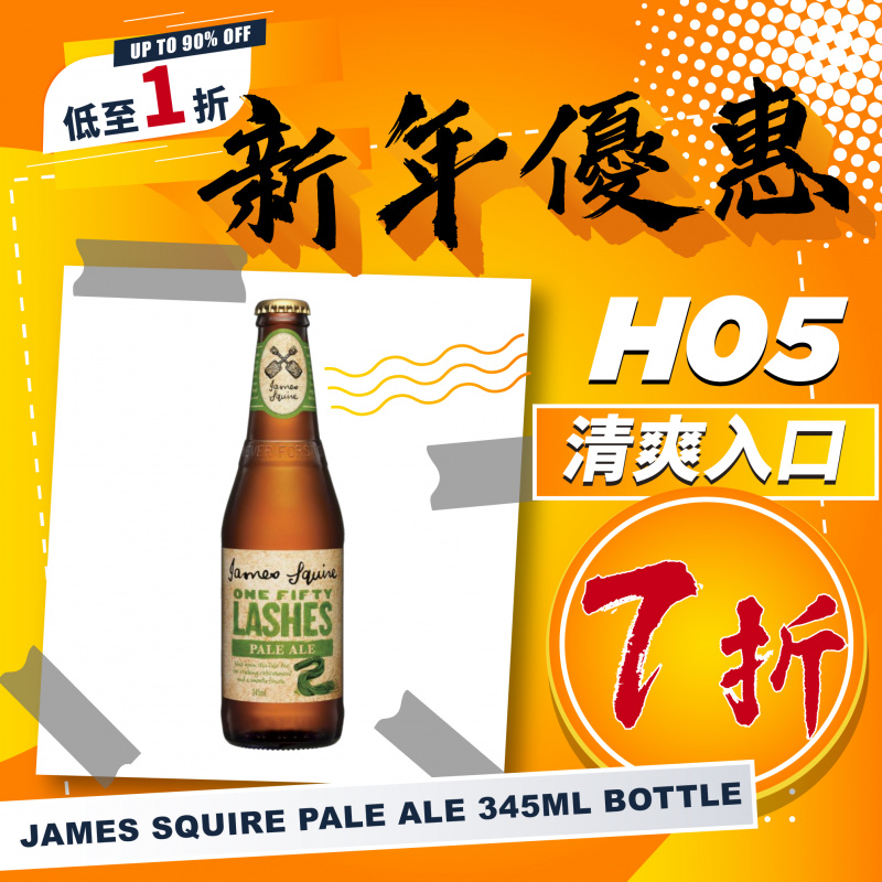 James Squire 150 Lashes Pale Ale 330ml