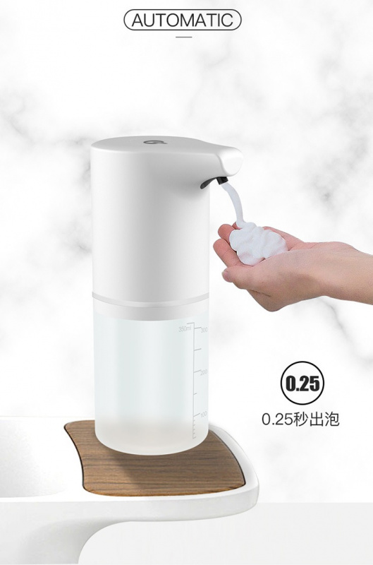 充電式紅外線自動感應酒精消毒出泡機