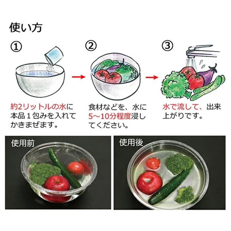 日本 天然貝殼粉 蔬果食物肉類 除菌清洗粉 90g【市集世界 - 日本市集】