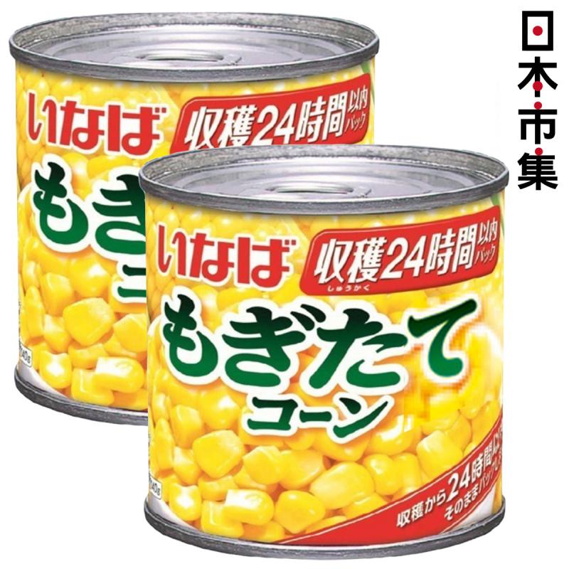 日本Inaba【收穫24時間】超甜天然粟米粒罐頭 300g (2件裝)【市集世界 - 日本市集】