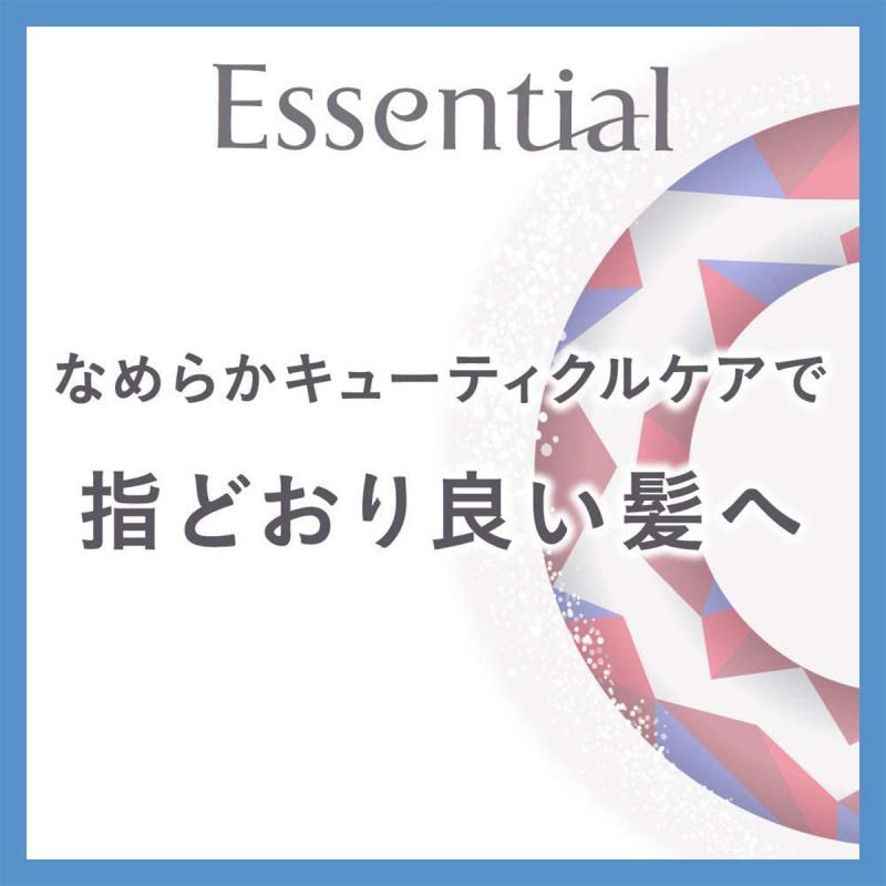 日版 花王Kao Essential 睡醒保持髪型 護髪素 480ml【市集世界 - 日本市集】