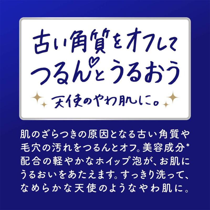 日版 妮維雅Nivea Angel Skin 香皂花香 沐浴露 480ml【市集世界 - 日本市集】