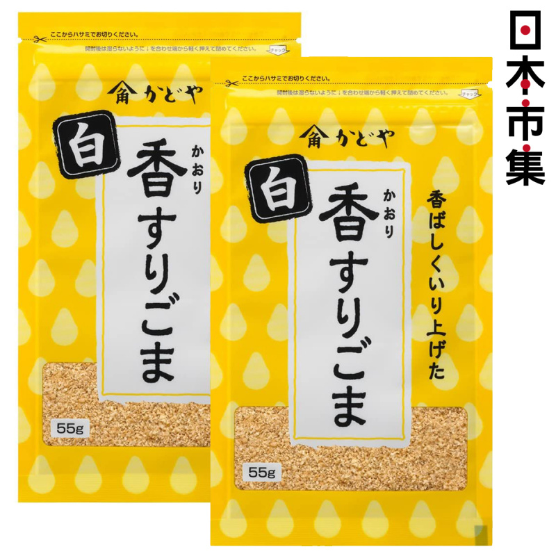 日本 角屋 烘香白芝麻粉 55g (2件裝)【市集世界 - 日本市集】