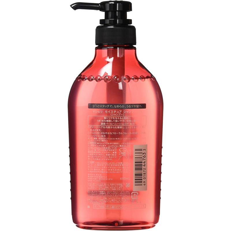 日版 資生堂Shiseido Ma cherie 絲潤保濕 洗髮水 450ml【市集世界 - 日本市集】