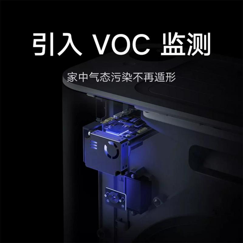 小米 - 米家 空氣淨化器 X