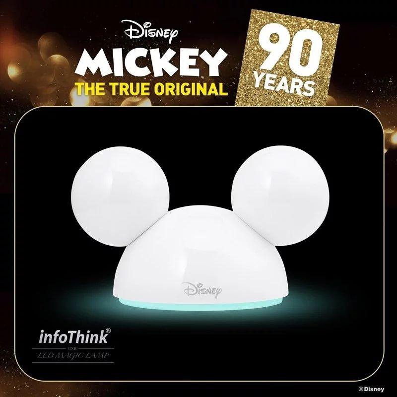 infoThink 迪士尼米奇魔法燈 (夜燈收納盒)