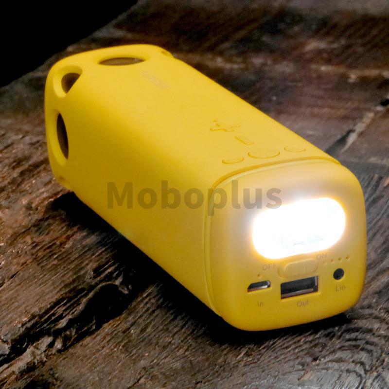 Puridea i2 SE 便攜式多功能藍牙音箱 音響+尿袋+免提通話+電筒 [4色]