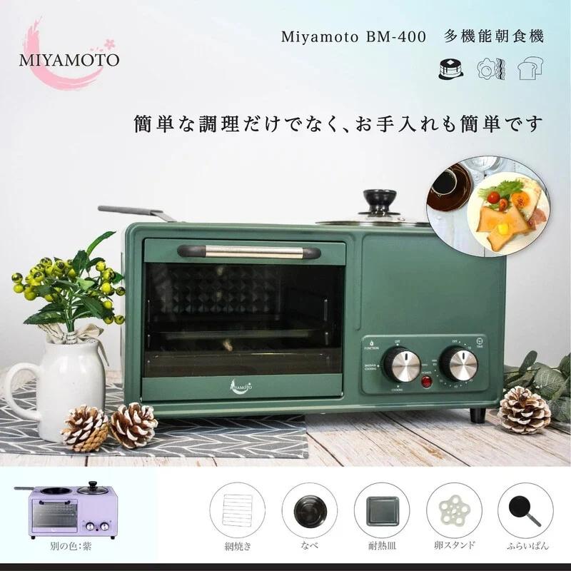 Miyamoto 四合一早餐神器 BM-400【行貨一年保用】