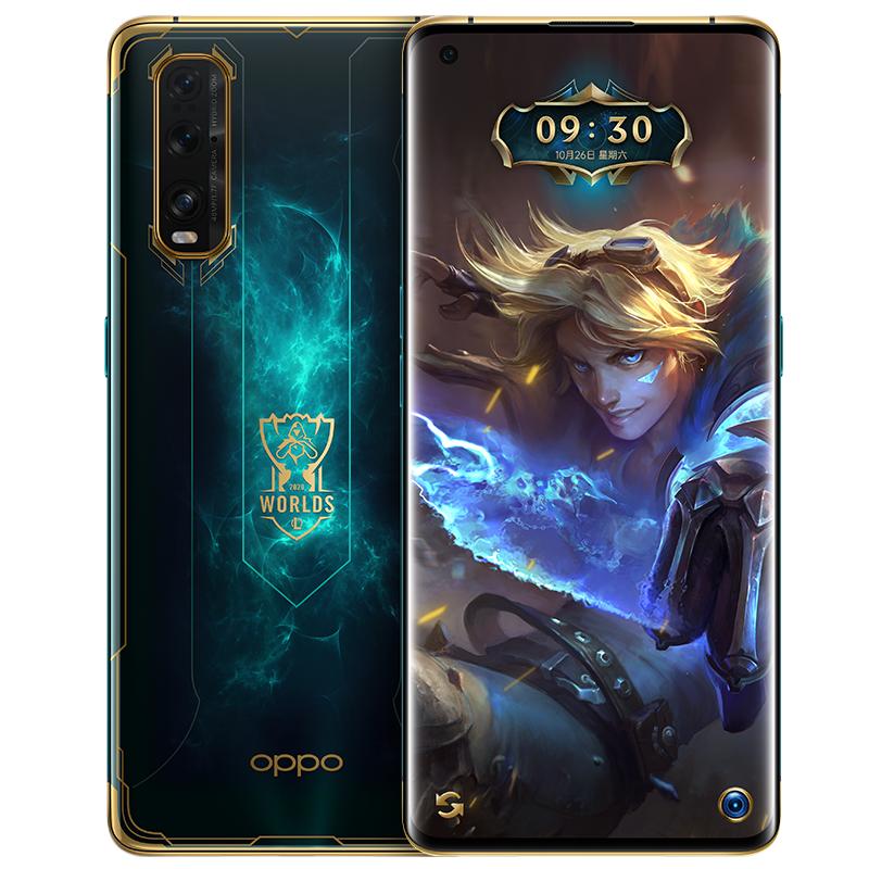 Oppo Find X2 英雄聯盟 S10限定版 (8G+256G)