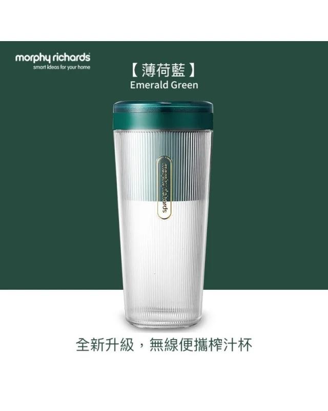 Morphy Richards - Qi 無線充電電動便攜式榨汁杯 MR9800 3-5天發貨