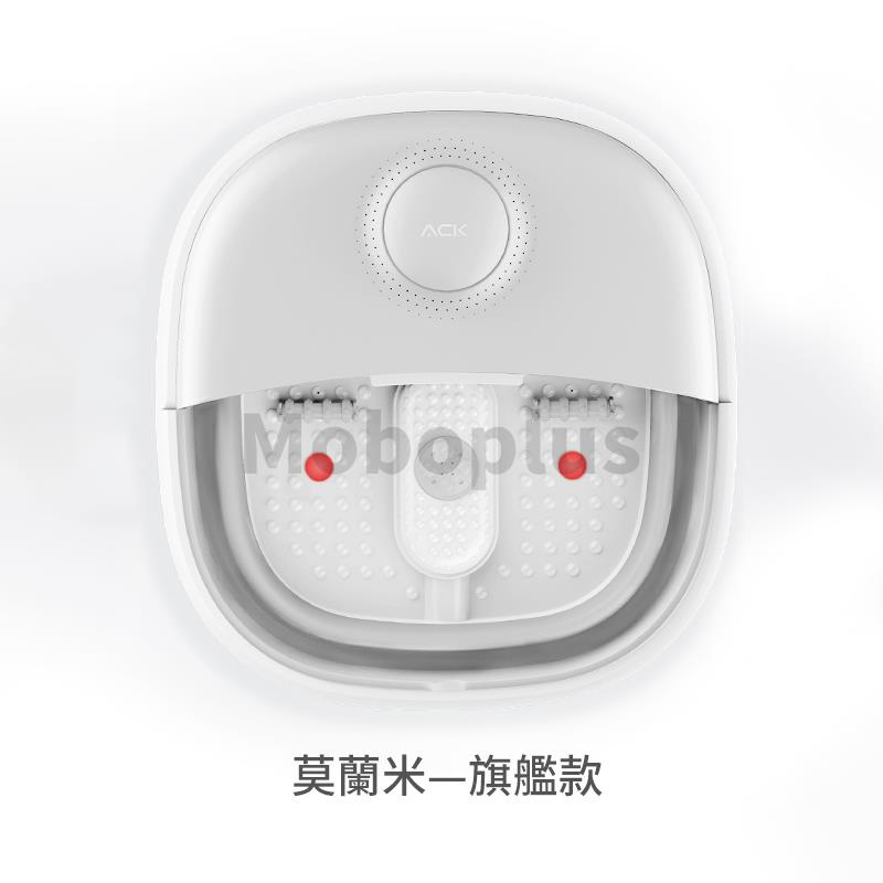 M-Plus ACK 摺疊恆溫足浴盆 [多色多款]