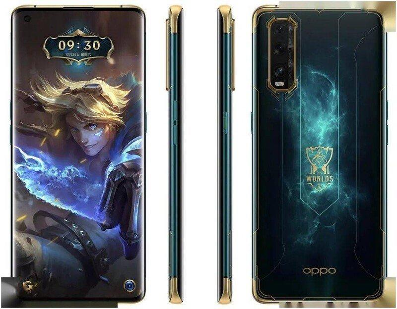 OPPO Find X2 8G+256G 英雄聯盟S10限定版