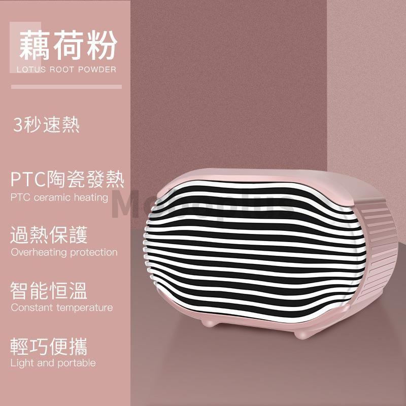 M-Plus PTC陶瓷發熱暖風機 [3色]