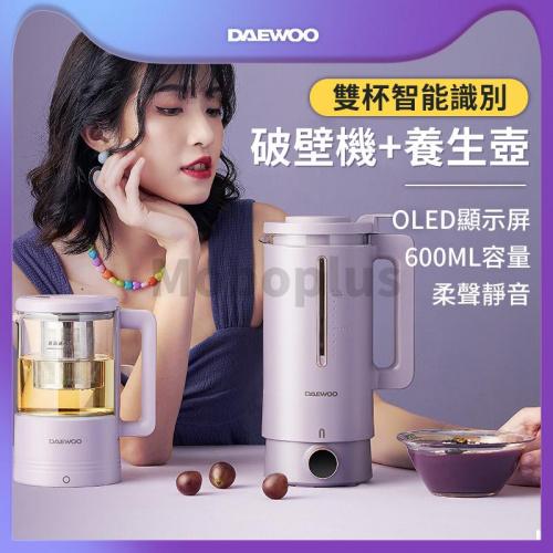 韓國DAEWOO 雙杯輕養智能破壁機