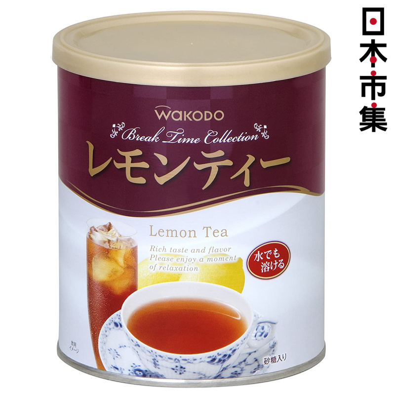 日本 和光堂 檸檬茶 380g(47杯)【市集世界 - 日本市集】