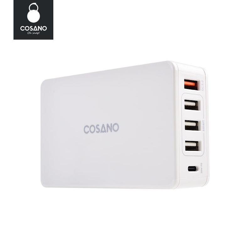 Cosano PowerBox 63W 五插口高速充電器