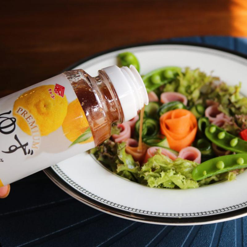 日本 チョーコー 無添加 高級調味柚子醬 200ml【市集世界 - 日本市集】