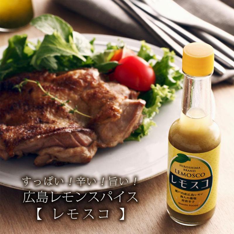 日本 瀨戶內檸檬農園 廣島檸檬 辣椒醬 60g【市集世界 - 日本市集】