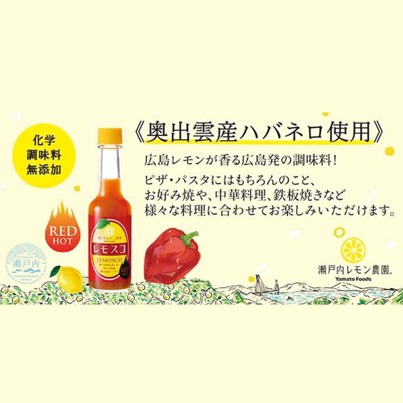 日本 瀨戶內檸檬農園 廣島檸檬 辛口辣椒醬 60g【市集世界 - 日本市集】