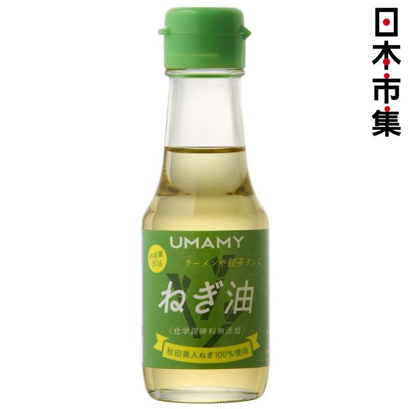 日本Umamy 秋田美人 無添加 調味蔥油 85g【市集世界 - 日本市集】