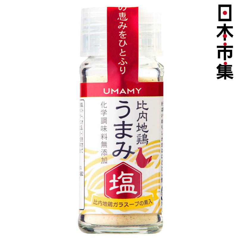 日本Umamy 比內地雞 無添加 調味鹽 24g【市集世界 - 日本市集】
