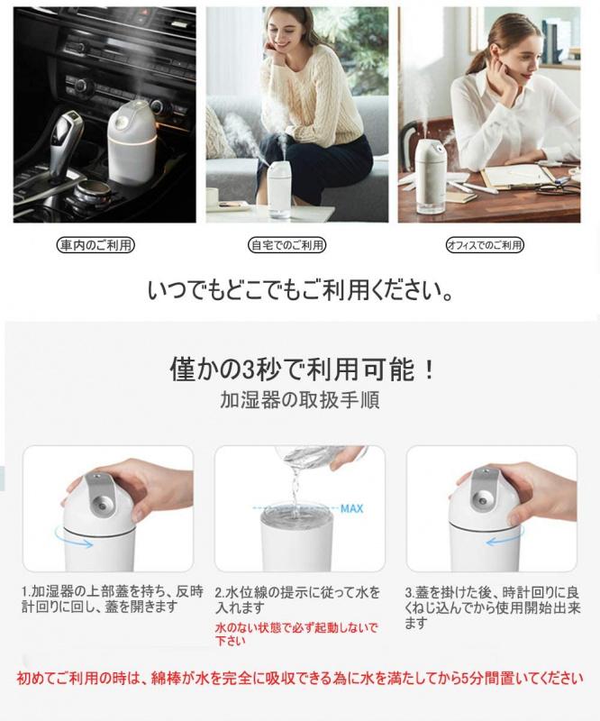 日本Jacess 無線加濕器