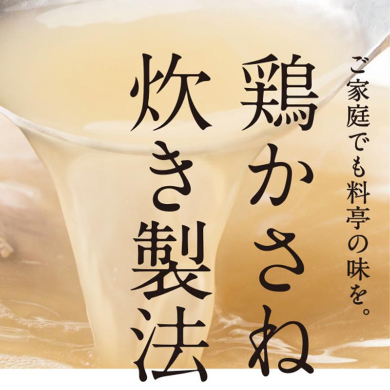 日本 博多華味鳥 雞肉高湯 湯底包 600g【市集世界 - 日本市集】