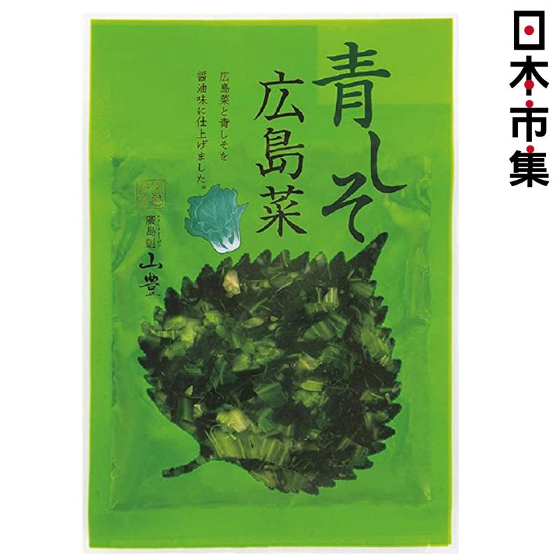 日本 山豊 廣島鮮綠調味蔬菜 100g【市集世界 - 日本市集】】