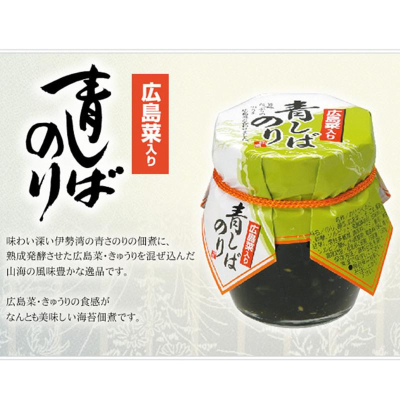 日本 山豊 廣島菜 海苔醬 160g【市集世界 - 日本市集】】