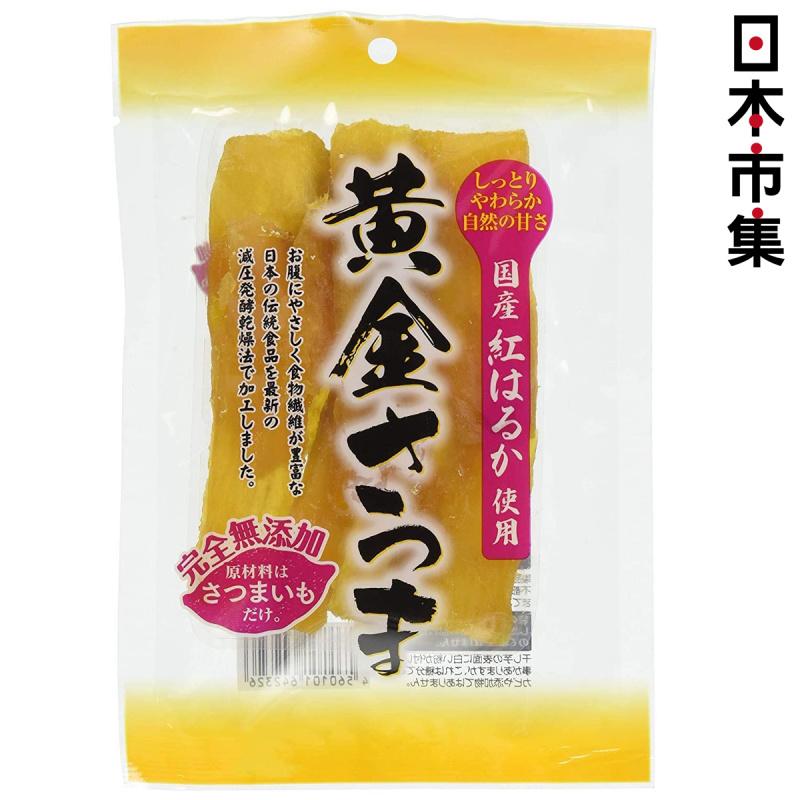 日本 北海道 真空乾製無添加 黃金番薯乾 100g【市集世界 - 日本市集】