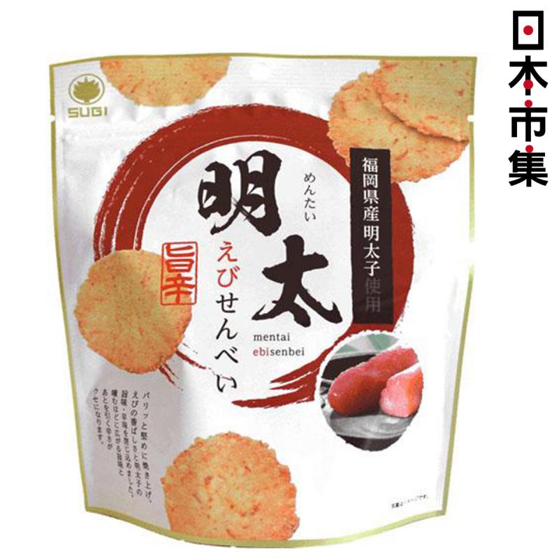 日本 スギ製菓 福岡明太子米餅 50g【市集世界 - 日本市集】