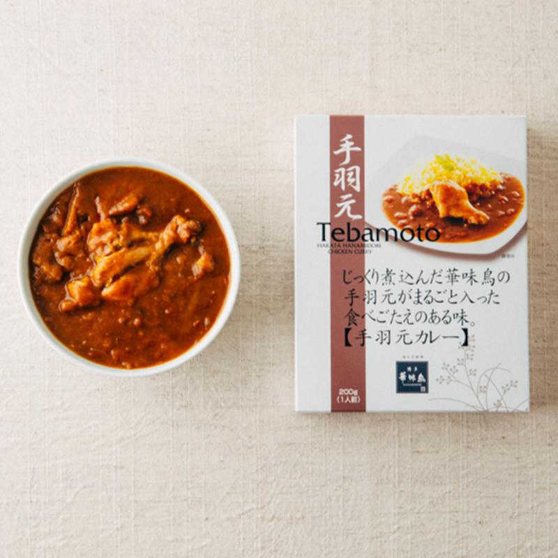 日本 博多華味鳥 原隻雞翼 即食咖哩 200g【市集世界 - 日本市集】