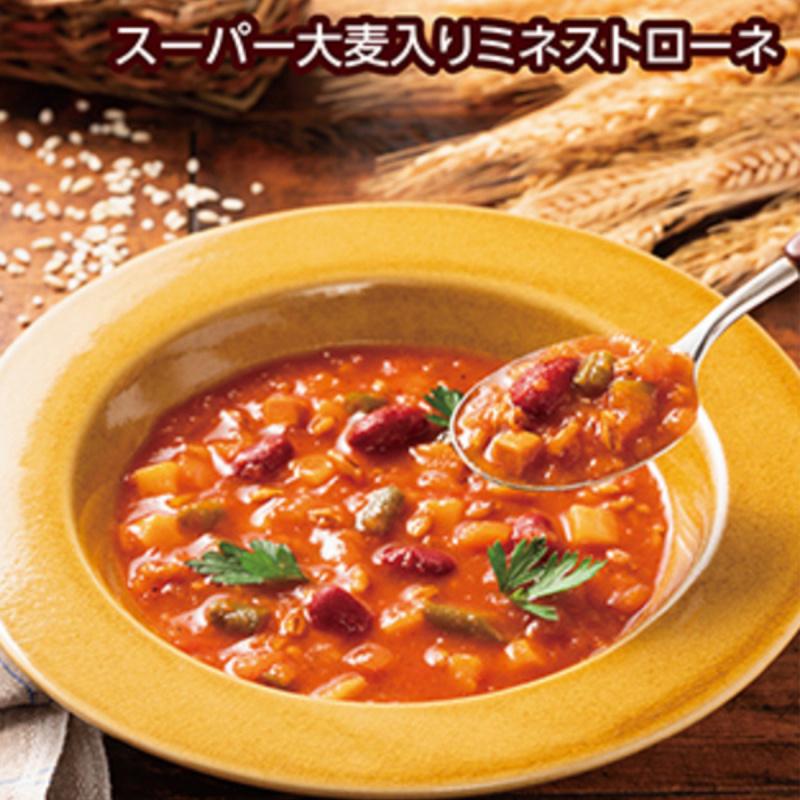 日本Mcc 世界汤の食堂 超級大麥 蔬菜通心粉濃湯 160g【市集世界 - 日本市集】