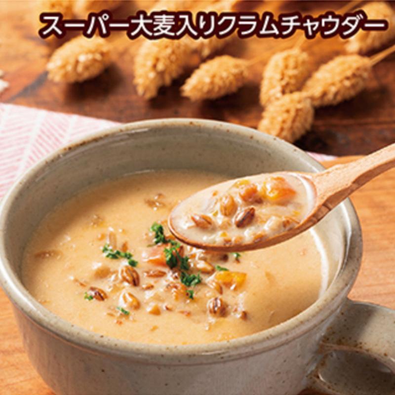 日本Mcc 世界汤の食堂 超級大麥 蜆肉濃湯 160g【市集世界 - 日本市集】